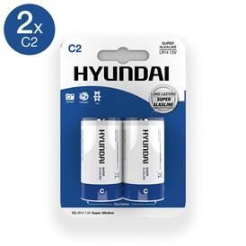 Super Alkaline C Batteries - 2 pcs